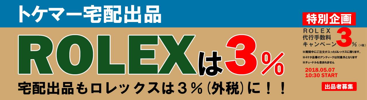 %E3%83%96%E3%83%AD%E3%82%B0%E7%94%A8_%E5