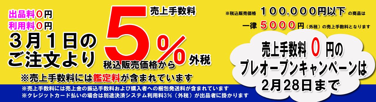 %E6%89%8B%E6%95%B0%E6%96%99%E3%83%90%E3%