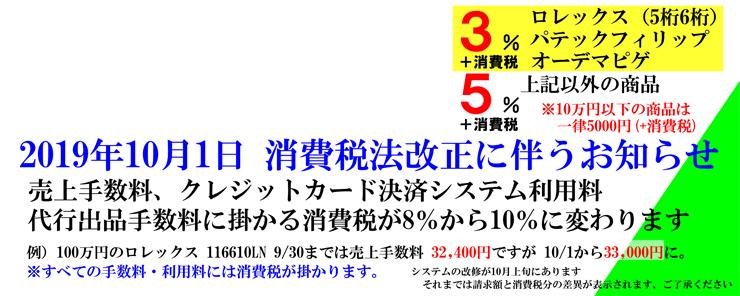 cozy fresh 913fc 59337 トケマー・ブランド腕時計専門フリーマーケット
