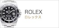 brand_rolex.jpg?1509509278973